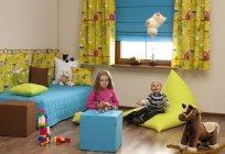 Pokój dziecięcy Kids 2